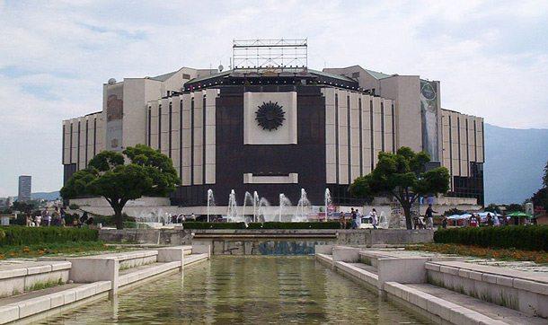 Kulturpalast in Sofia. Foto: www.vacacionesbulgaria.com