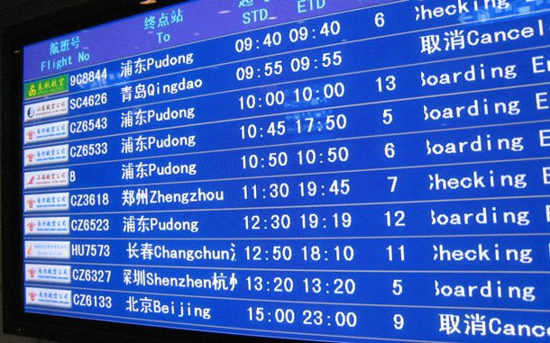 Dalian Airport in China