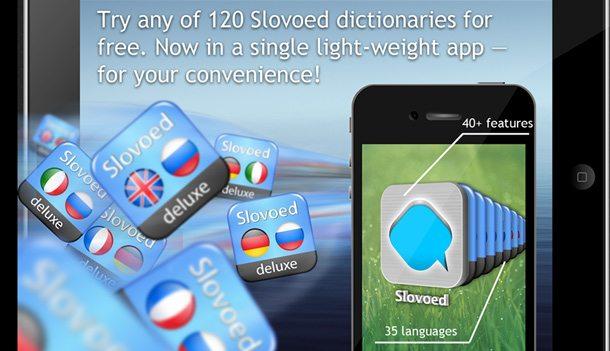 Slovoed Wörterbuch für iOS