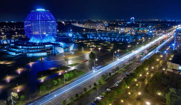Minsk: Hotel Planet