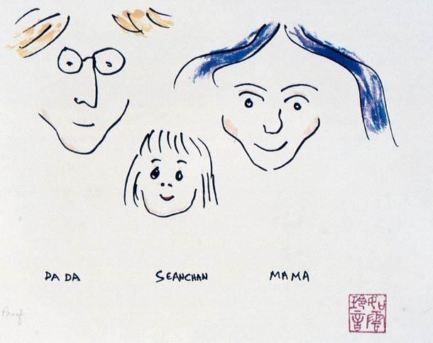 Sonderausstellung in Bremen: The Art of John Lennon