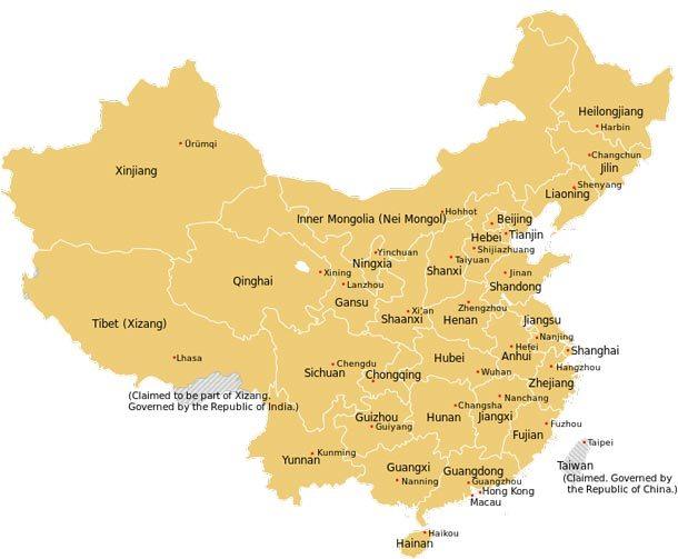 Chinas Verwaltungsbezirke