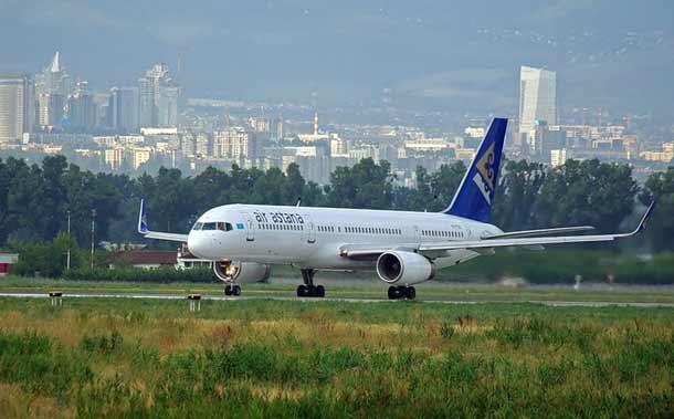 Air_Astana_Almaty_Kasachstan_Airport_Start