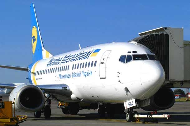 Luftraum über der Krim gesperrt