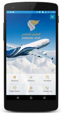 Neue App von Oman Air
