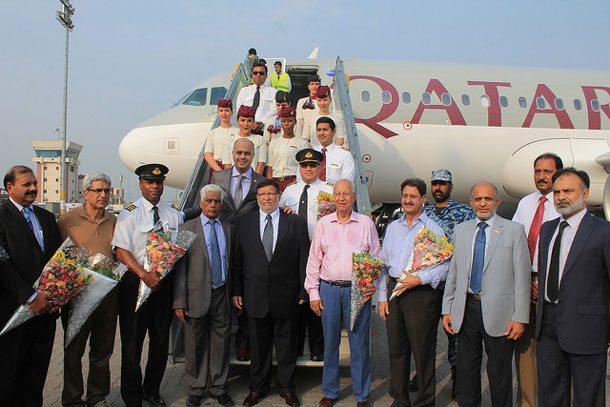 Qatar Airways in Sialkot