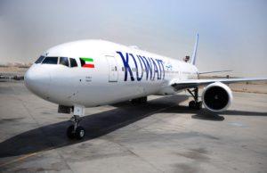 Skandalöses Urteil: Kuwait Airways darf israelischem Passagier den Flug verweigern (Foto: Kuwait Airways)
