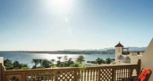 Hotelprojekt in Ägypten: Mövenpick investiert
