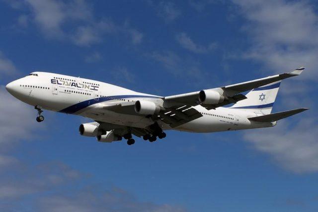 Sondertarife der israelischen Airline EL AL für Vielflieger (Foto: Mark Harkin, Wiki)