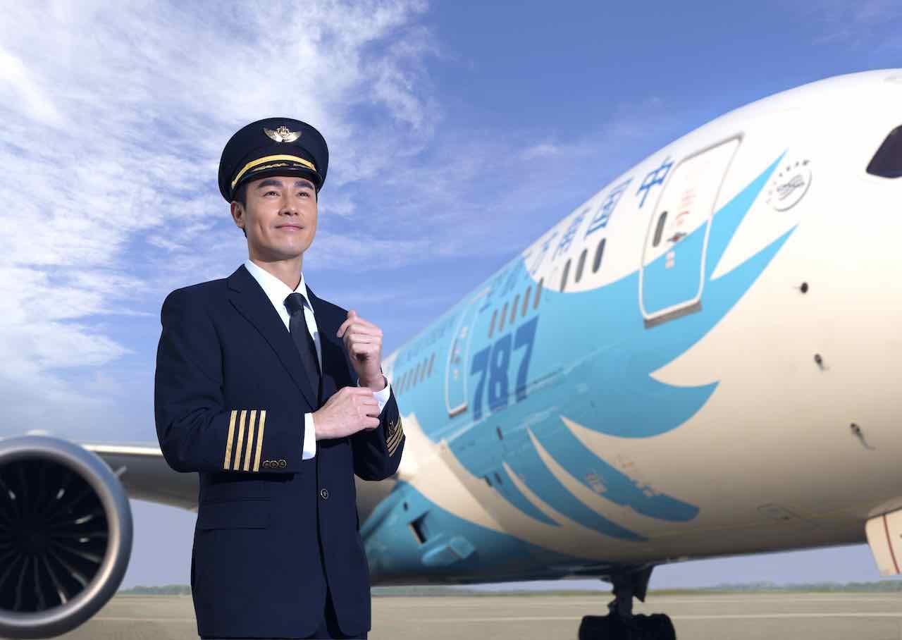 Die chinesische Airline China Southern führt täglich mehr als 3000 Flüge zu 224 Destinationen in 40 Ländern durch