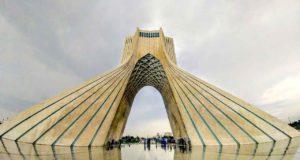 Die Außenministerien in Wien, Berlin und London warnen vor Reisen nach Iran (Foto: VladoZg, Pixabay
