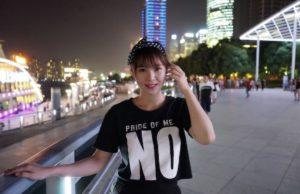 Eine virtuelle Messe soll Tourismusbetrieben aus China und der Europäischen Union zu einem Comeback in die neue Realität nach Corona verhelfen (Foto: Pixabay)